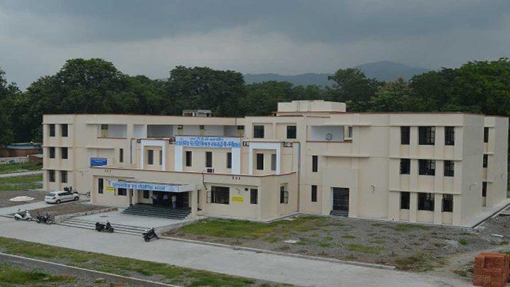Government Polytechnic, Kaladhungi