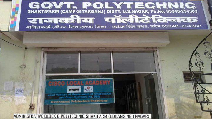 Government Polytechnic, Sitarganj