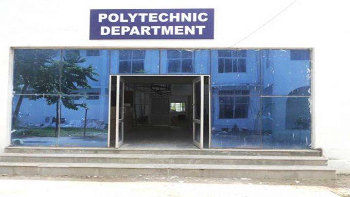 Chander Singh Garhwali Subharti Polytechnic College