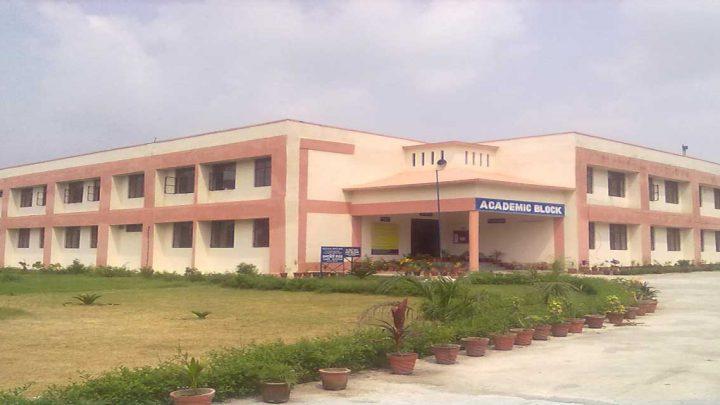 Government Polytechnic, Aamwala