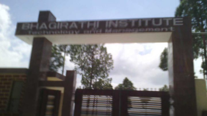 Bhagirathi Institute of Technology and Management College Polytechnic