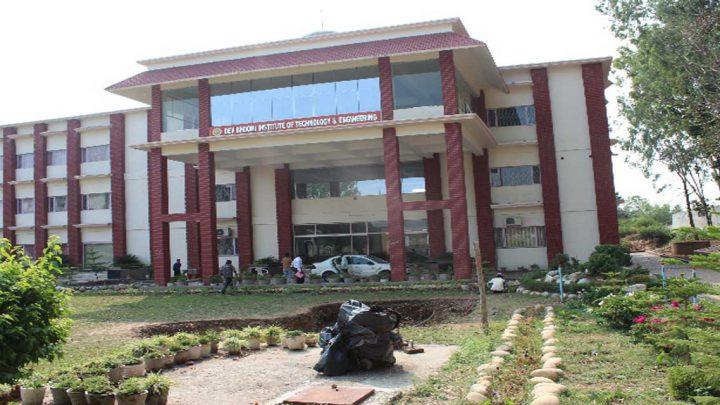 Dev Bhoomi Institute of Technology & Engineering