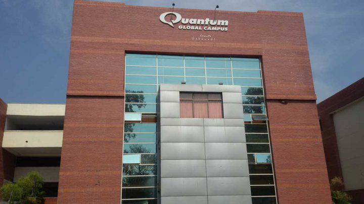 Quantum School of Technology