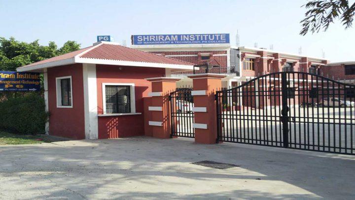 Shriram Institute of Management & Technology PG College