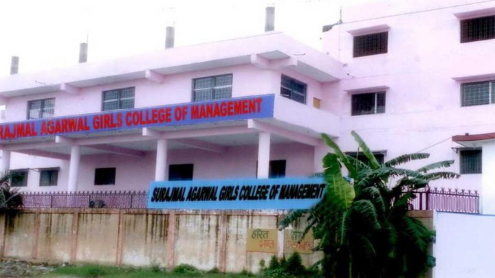 Surajmal Agrawal Girls College of Management