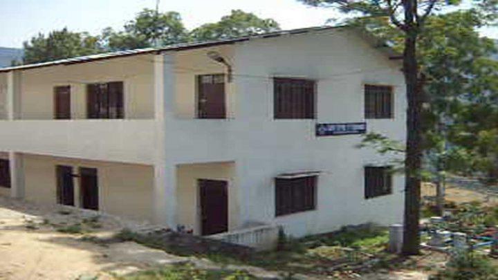 Government Polytechnic, Chaunaliya
