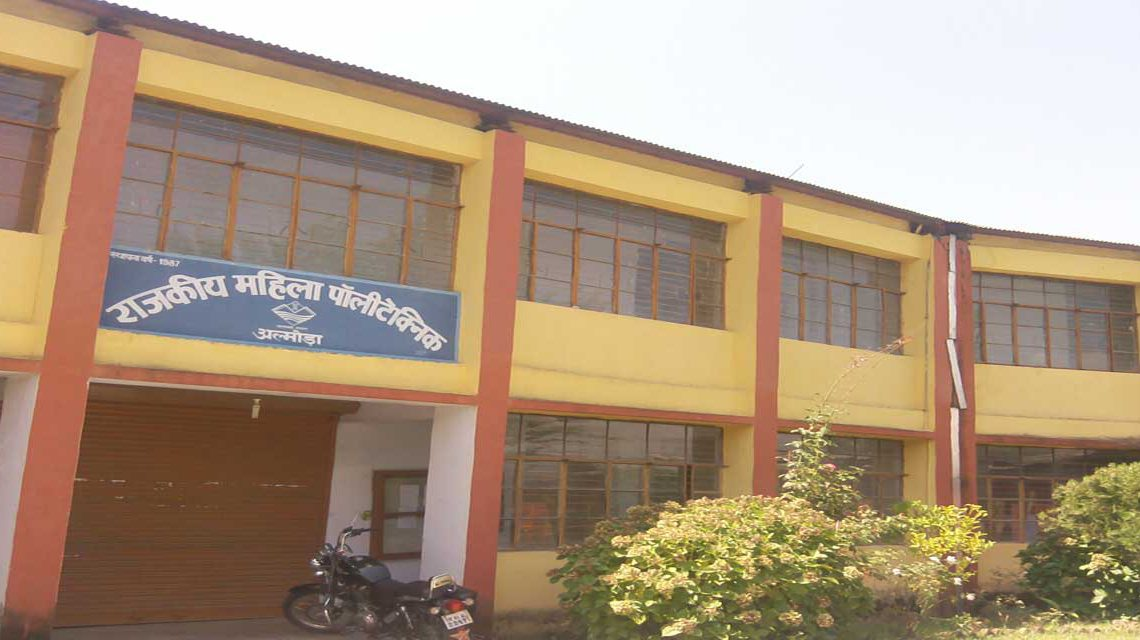 Government Girls Polytechnic, Almora