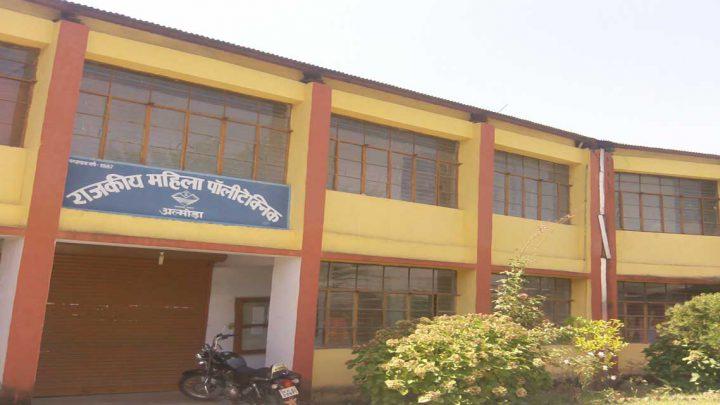 Government Girls Polytechnic, Almora