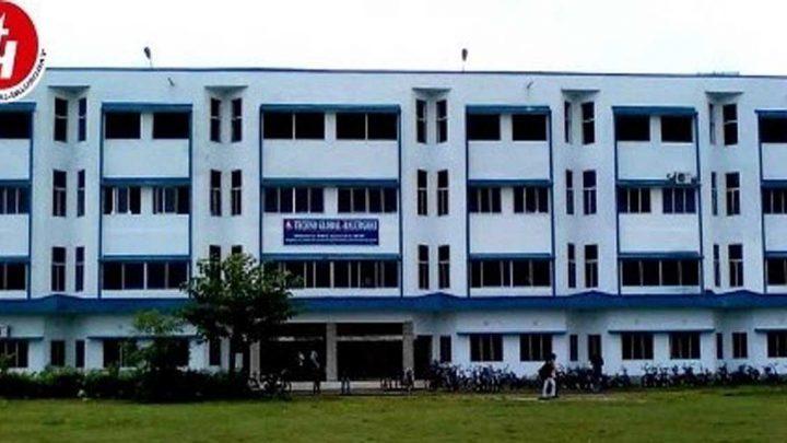 Techno India, Balurghat