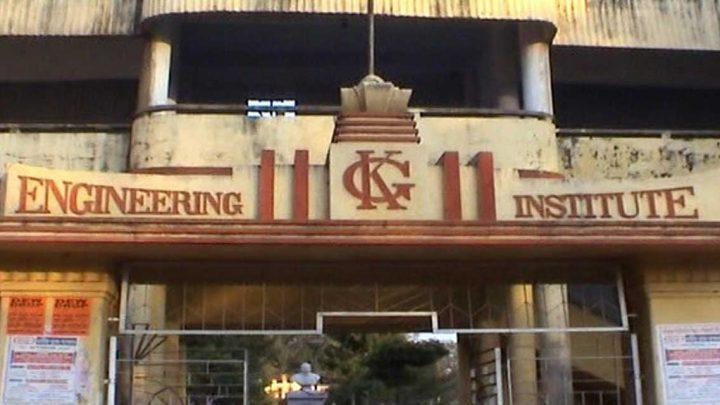 K.G Engineering Institute