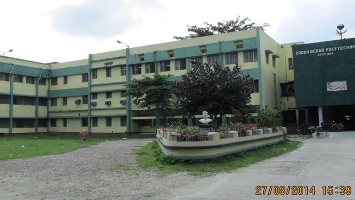 Cooch Behar Polytechnic