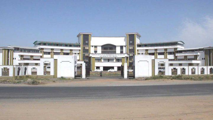 Birbhum Institute of Engineering & Technology