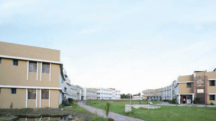 Gargi Memorial Institute of Technology Campus