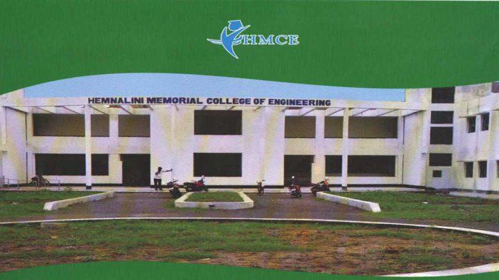 Hemnalini Memorial College of Engineering