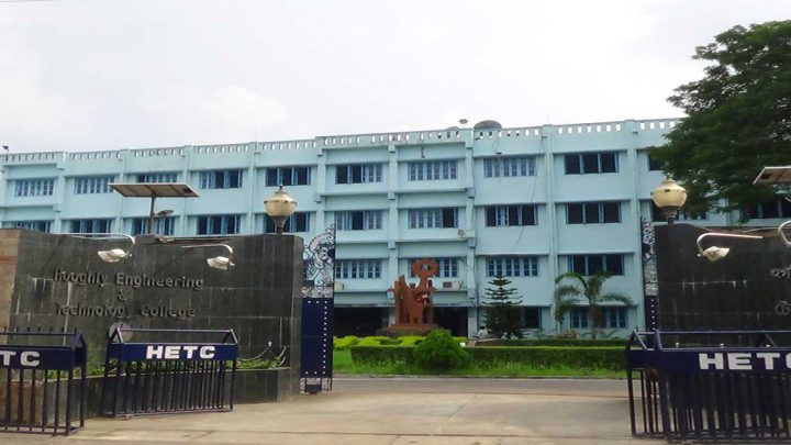 Hooghly Engineering & Technology College