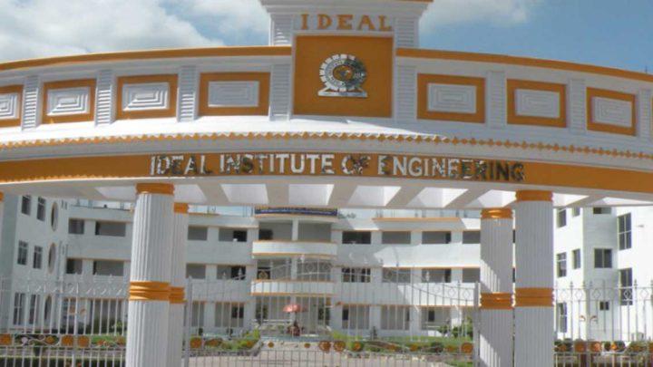 Ideal Institute of Engineering