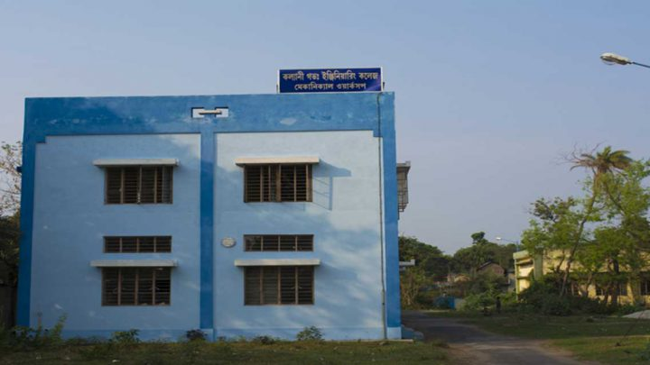 Kalyani Government Engineering College