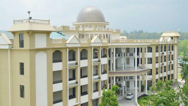 Siliguri Institute of Technology