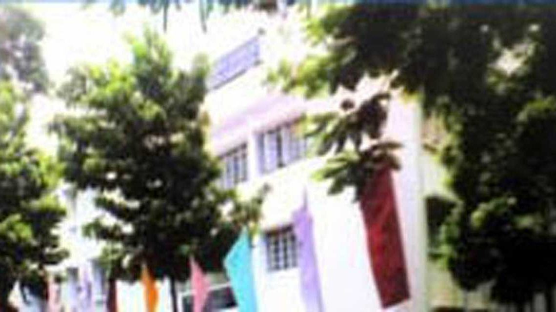 Maulana Abul Kalam Azad University of Technology, West Bengal