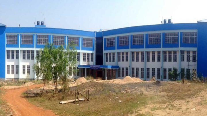 Bankura Government Polytechnic