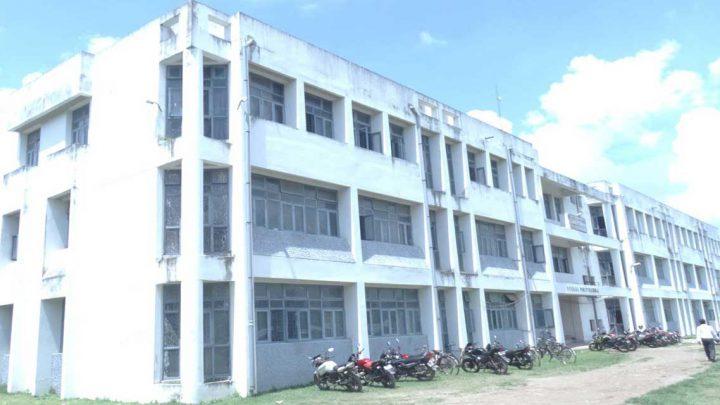 Dumkal Polytechnic