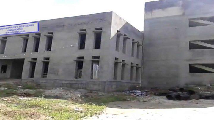 Gangarampur Government Polytechnic