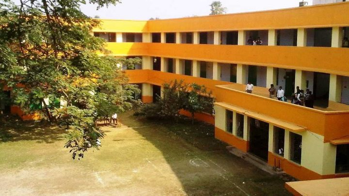 Hooghly Institute of Technology