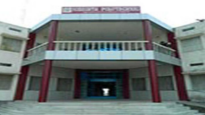 Nibedita Polytechnic