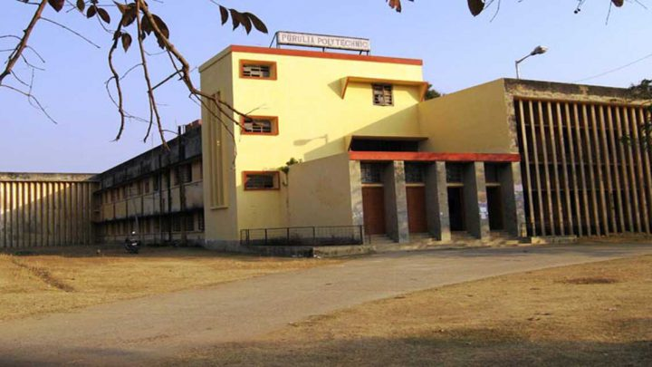 Purulia Polytechnic