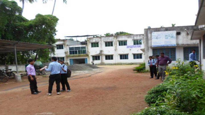 South Calcutta Polytechnic
