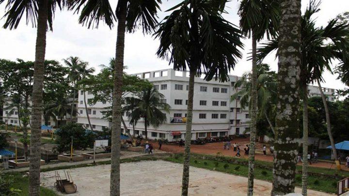 Swami Vivekananda Institute of Science & Technology