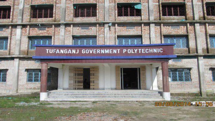 Tufanganj Government Polytechnic