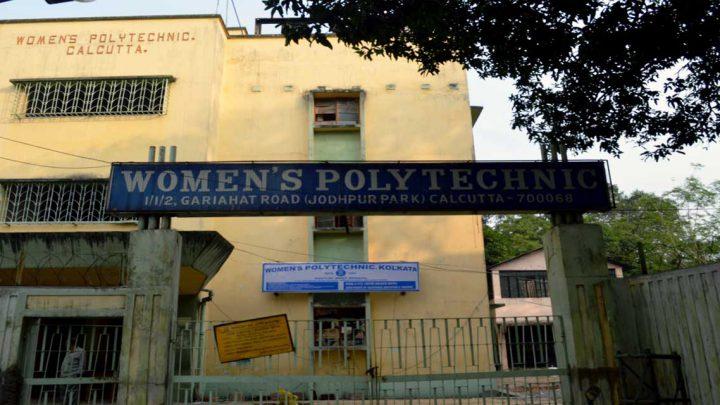 Womens Polytechnic, Kolkata