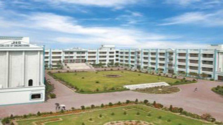 JIS College of Engineering