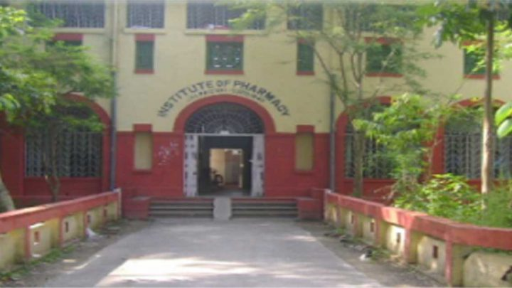 Institute of Pharmacy, Jalpaiguri