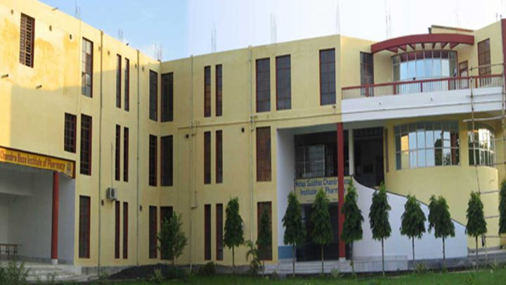 Netaji Subhas Chandra Bose Institute of Pharmacy