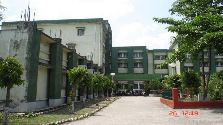 Siliguri Government Polytechnic