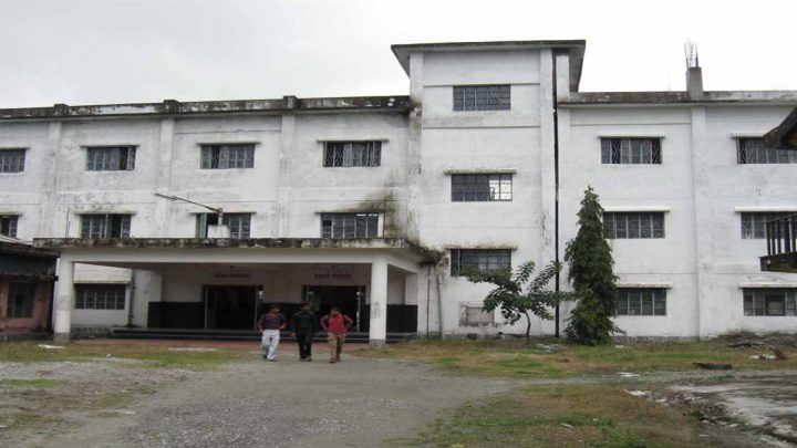 Falakata Polytechnic
