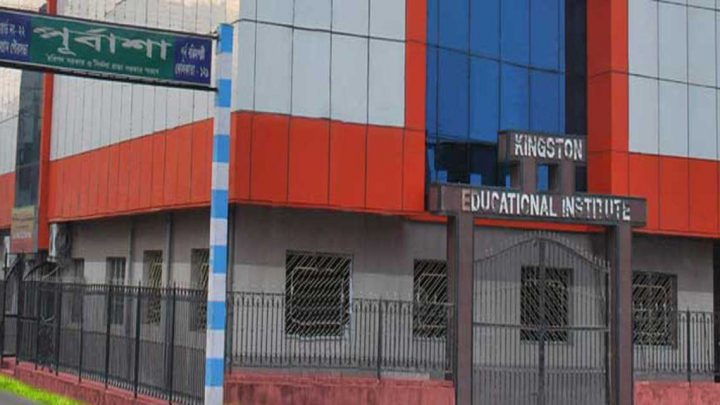 Kingston Polytechnic College