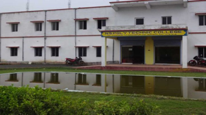 NS Polytechnic College