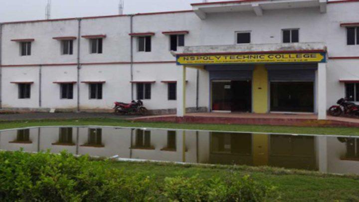 NS Polytechnic College