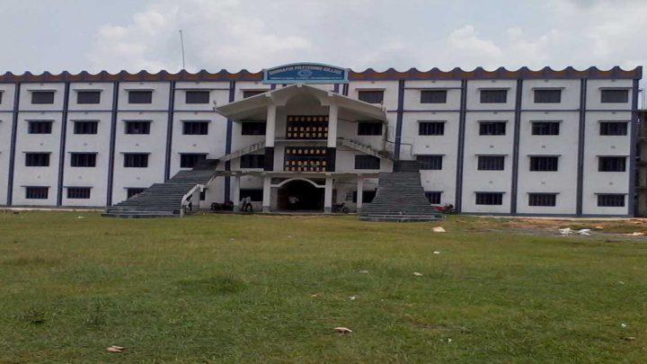 Gobindapur Polytechnic College