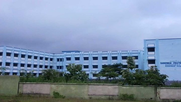 Bundwan Polytechnic