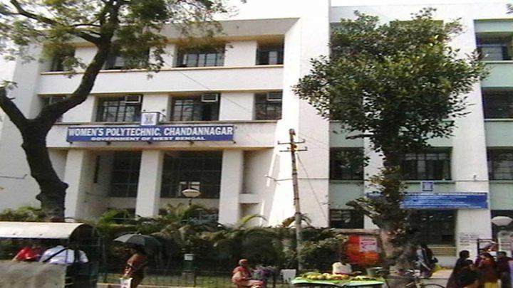 Womens Polytechnic, Chandernagore