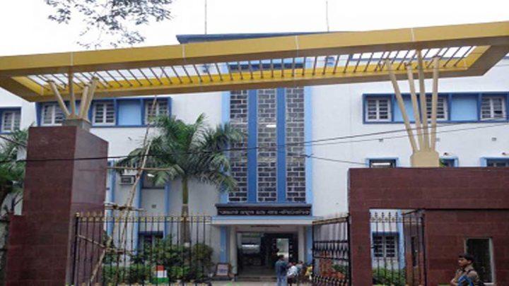 Acharyya Prafulla Chandra Ray Polytechnic