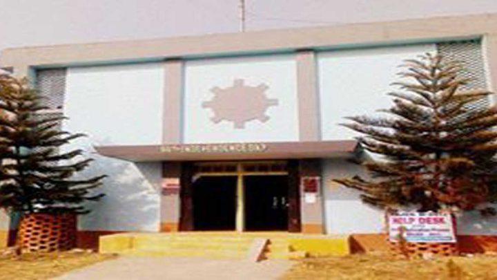 Raiganj Polytechnic