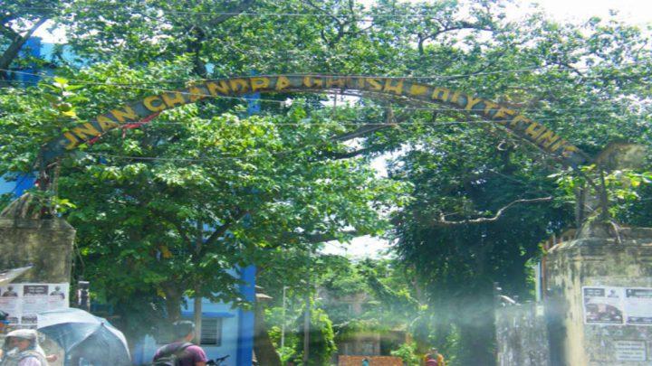 Jnan Chandra Ghosh Polytechnic