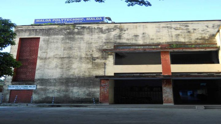 Malda Polytechnic