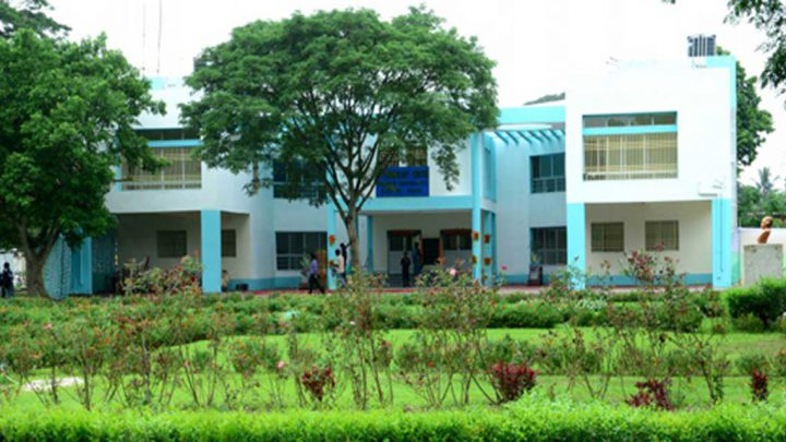 Department of Business Administration, University of Kalyani