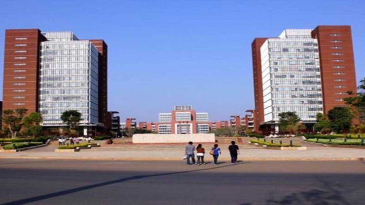 International Management Institute, Kolkata